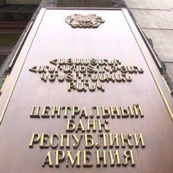 Предпринимателя оштрафовали на 128 млн рублей за кредит в банке резиденте страны ЕАЭС